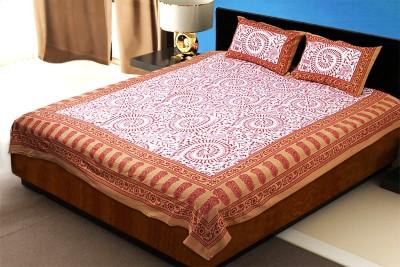 Jaipur Fabric Cotton Animal Double Bedsheet