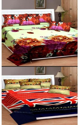 Newhome Polycotton Abstract Double Bedsheet