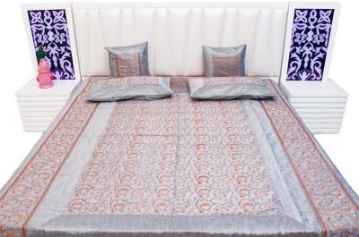 shreemangalammart Silk Double Bed Cover Grey, 1 Double Bedcover, 2 Cushion Covers, 2 Pillow Covers  available at Flipkart for Rs.5400