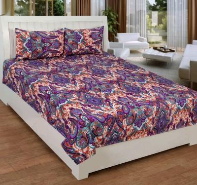 The Chaddar Polycotton Self Design Double Bedsheet
