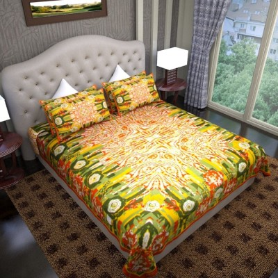 Graffiti Home Cotton Abstract Double Bedsheet