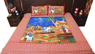 Ramabhakta Cotton Abstract Double Bedsheet