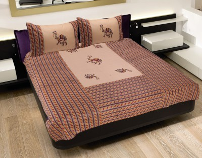 N DeCor Cotton Plain Double Bedsheet