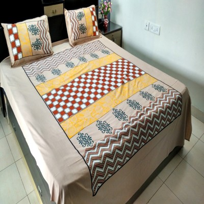 Griiham Cotton Printed Queen sized Double Bedsheet