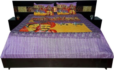 Aastha Home Decor Cotton Printed King sized Double Bedsheet