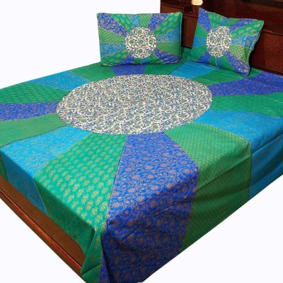 Ambika Ecommerce Cotton Bedding Set