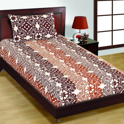 House This Cotton Geometric Double Bedsheet