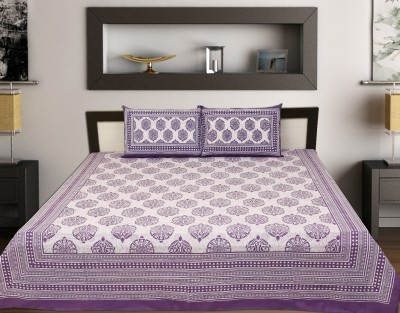 sleepwell Cotton Text Print King sized Double Bedsheet
