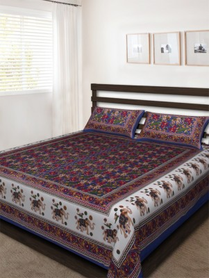 DnF Cotton Animal Double Bedsheet