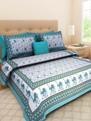 Manasvi Innovation Cotton 3D Printed Double Bedsheet