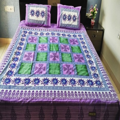 Griiham Cotton Printed Double Bedsheet