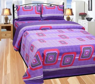 Deco Home Vatika Cotton Printed Double Bedsheet