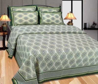 Needdle Cotton Text Print Double Bedsheet