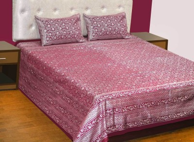 JAIPURI Cotton Printed Double Bedsheet