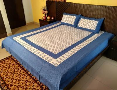 Ramabhakta Cotton Printed Double Bedsheet
