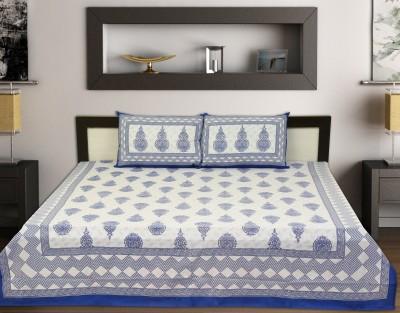 TOUCH FEEL Cotton Motifs Double Bedsheet