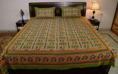 Prabha Creation Cotton Motifs King sized Double Bedsheet