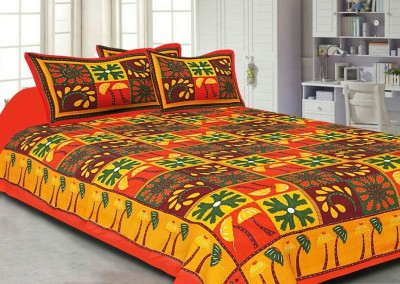 Arihant Textiles Cotton Embroidered King sized Double Bedsheet