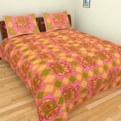 Aone Collection Cotton Animal Double Bedsheet