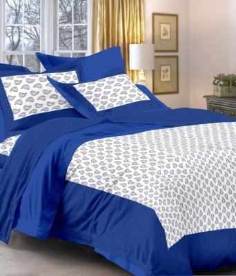 AS42 Cotton Printed Double Bedsheet