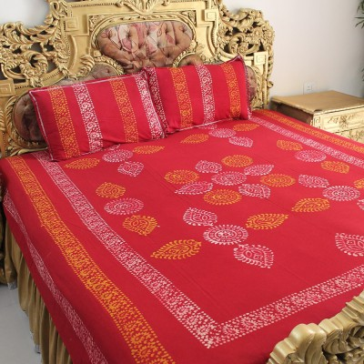 Ujjain Cotton Printed Double Bedsheet