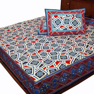 Halowishes Cotton Geometric Double Bedsheet