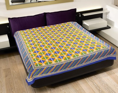The Home Story And Portico Cotton Geometric Double Bedsheet
