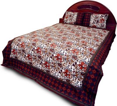 Little India Cotton Plain Queen sized Double Bedsheet