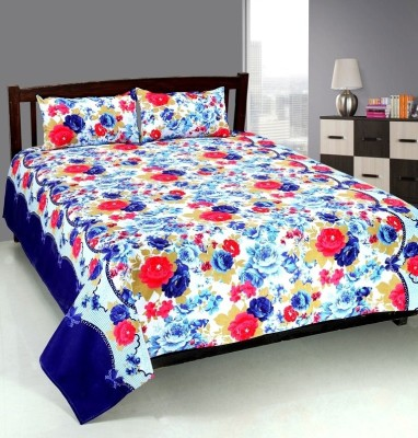 Optimistic Home Furnishing Cotton Embroidered Double Bedsheet