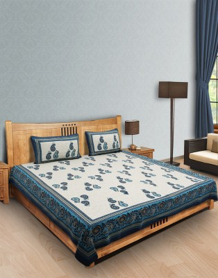 India Unltd Cotton Paisley Double Bedsheet