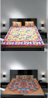 Mable Cotton Self Design Double Bedsheet