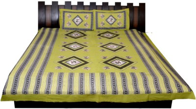 Nathi and Nancy Cotton Printed Double Bedsheet