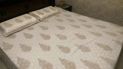 Lilac Loom Cotton Printed Double Bedsheet