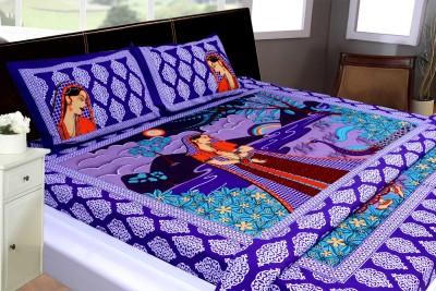 THOIDAM Cotton Motifs Double Bedsheet