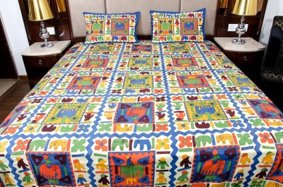 Om Prints Cotton Abstract Double Bedsheet