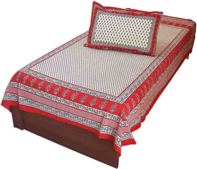 Indiangiftemporium Cotton Printed Single Bedsheet