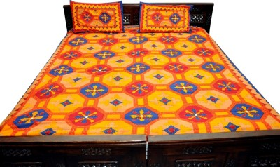 The Art Box Cotton Embroidered King sized Double Bedsheet