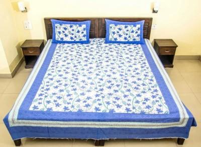 Spellos Cotton Floral Double Bedsheet