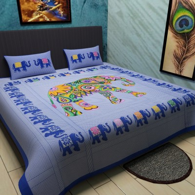 kamla Cotton Printed King sized Double Bedsheet