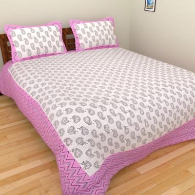 Rangasthali Cotton Abstract Double Bedsheet