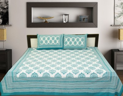 sleepwell Cotton Floral King sized Double Bedsheet