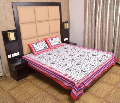 Heritage Jaipur Cotton Animal Double Bedsheet