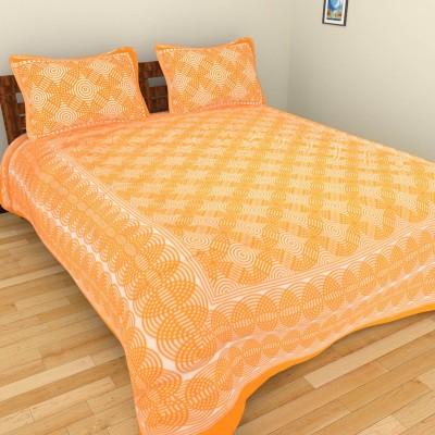 Shra Cotton Geometric Double Bedsheet