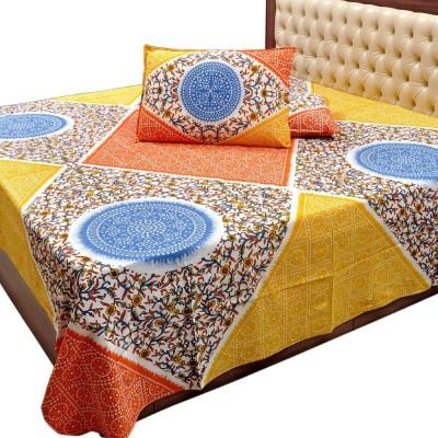 Desert Eshop Cotton Plain Double Bedsheet