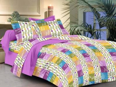MB Cotton Geometric Double Bedsheet