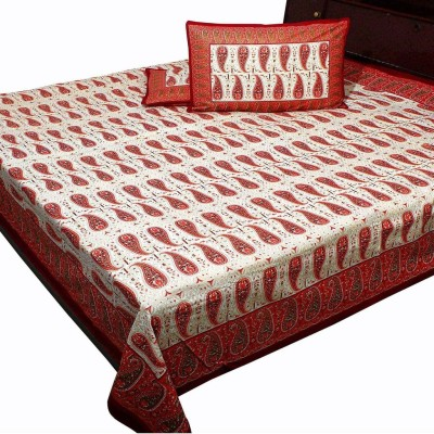 Halowishes Cotton Floral Double Bedsheet