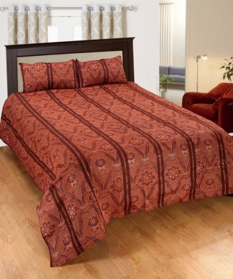 JMD Polycotton Self Design Double Bedsheet