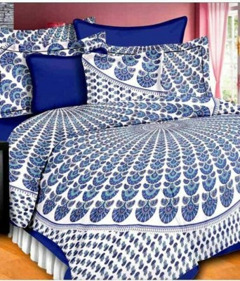Apsara inc Cotton 3D Printed King sized Double Bedsheet
