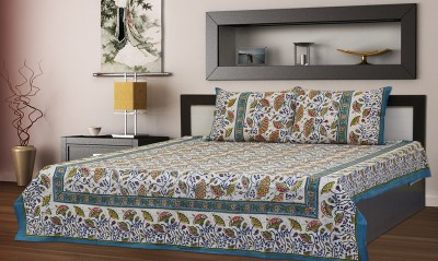 Dovtyaimpex Cotton Printed Double Bedsheet