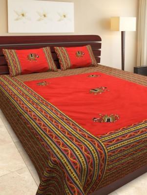 DnF Cotton Plain Double Bedsheet